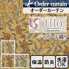 【オーダーカーテン】 ジャガード織り ウィリアム・モリス FF1016-1018 Fruit(フルーツ)