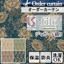 【オーダーカーテン】 ジャガード織り ウィリアム・モリス FF1024-1027 Chrysanthemum(クリサンティマム)