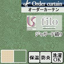 【オーダーカーテン】 ジャガード織り ウィリアム・モリス FF1028-1029 Marigold(マリーゴールド)