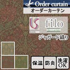 【オーダーカーテン】 ジャガード織り ウィリアム・モリス FF1030-1032 Honeysuckle&Tulip(ハニーサクル&チューリップ)