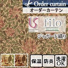 【オーダーカーテン】 ジャガード織り ウィリアム・モリス FF1033-1034 Honeysuckle(ハニーサクル)