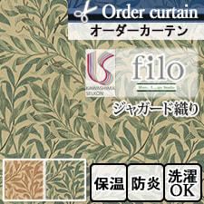 【オーダーカーテン】 ジャガード織り ウィリアム・モリス FF1036-1037 Willow Boughs(ウイローボウ)