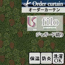 【オーダーカーテン】 ジャガード織り ウィリアム・モリス FF1038 Ramo(ラーモ)