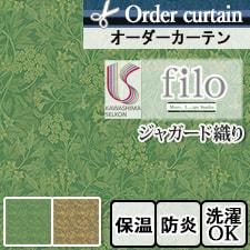 【オーダーカーテン】 ジャガード織り ウィリアム・モリス FF1039-1040 Jasmine(ジャスミン)