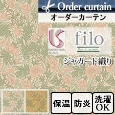 【オーダーカーテン】 ジャガード織り ウィリアム・モリス FF1041-1042 Anemone(アネモネ)
