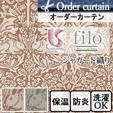 【オーダーカーテン】 ジャガード織り ウィリアム・モリス FF1503-1504 BrotherRabbit(ブラザーラビット)