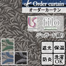 【オーダーカーテン】 ジャガード織り ウィリアム・モリス FF1505-1507 WillowBoughsBL(ウイローボウBL)
