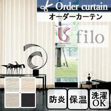 【オーダーカーテン 川島織物セルコン】filo アサナギ FF1075-1078