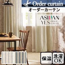 【オーダーカーテン アスワン】YES R0063-R0064
