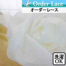 【オーダーレース】CC09002IV