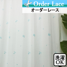【オーダーレース】CE3267