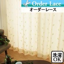【オーダーレース】DP330