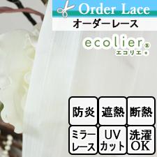 【オーダーレース】ラパン(全4色)