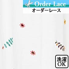 【オーダーレース】LO355