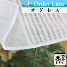 【オーダーレース】LRI001G