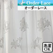 【オーダーレース】LRP013G