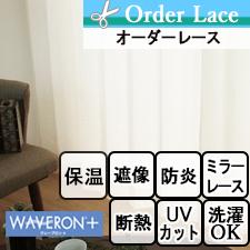【オーダーレース】LRT002G