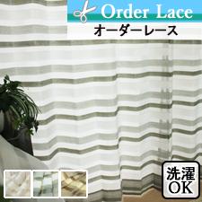 【オーダーレース】RAMO(全4色)