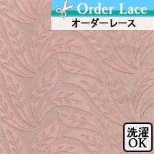 【オーダーレース】LFEL104 PI