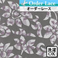 【オーダーレース】LFEL105 PU