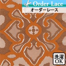【オーダーレース】LFEL107 OR