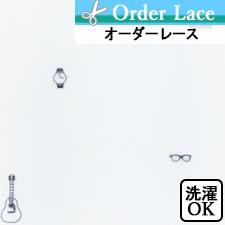 【オーダーレース】LFVL113 NV