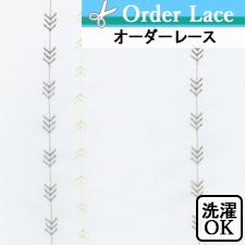 【オーダーレース】LFVL115 GY