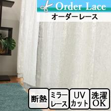 【オーダーレース】BRV4001SV