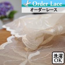 【オーダーレース】PA35603
