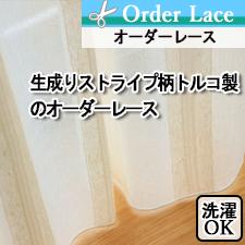 【オーダーレース】DKM2067