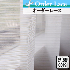 【オーダーレース】LO430