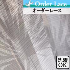 【オーダーレース】LO450