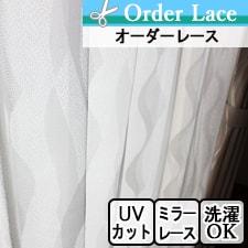 【オーダーレース】LI519