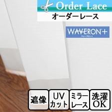 【オーダーレース】LRD009M