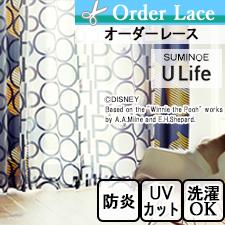 【オーダーレース】スミノエ Ulife ディズニー UD-816/817 幅30~400cm 丈81~300cm