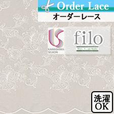 【オーダーレース】filo ウィリアム・モリス  FF1052 Golden Lily Sheer(ゴールデンリリーシアー)