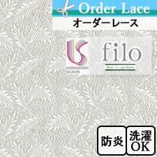 【オーダーレース】filo ウィリアム・モリス FF1056 Larkspur Lace II(ラークスパーレースII)