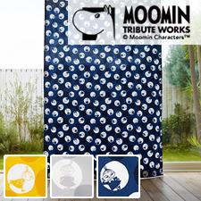 【既製品カーテン:2枚入り】ムーミン ポルカドットのミイ(全3色)