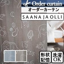 【オーダーカーテン スミノエ】サーナ ヤ オッリ ランド オブ ハピネス 全2色