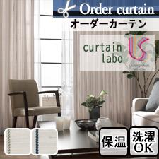 【オーダーカーテン 川島織物セルコン】curtain labo CL4506-CL4507