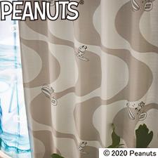 【既製品カーテン:1枚入り】PEANUTS/サーフィンスヌーピー(日本製)