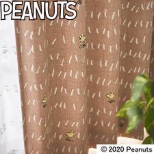 【既製品カーテン:1枚入り】PEANUTS/チャットウェイ(日本製)
