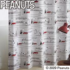 【既製品カーテン:1枚入り】PEANUTS/シュローダー&ピアノ(日本製)