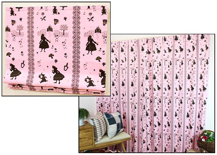 【シェード】生地を上下に開閉するカーテン
