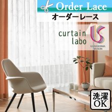 【オーダーレース 川島織物セルコン】curtain labo CL4605