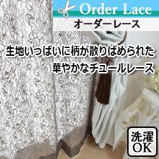 【オーダーレース】レイバ RAR1915(全2色)
