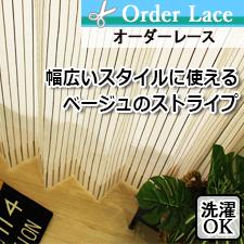 【オーダーレース】KZ13418