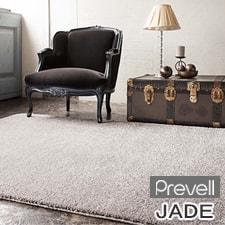 【Prevell】ジェイド