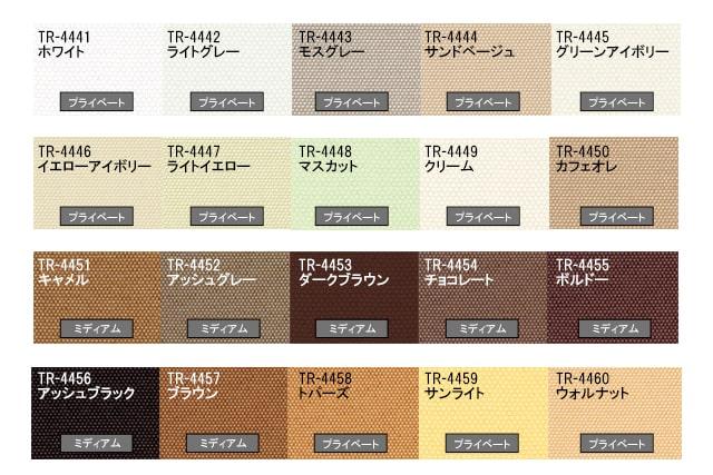 【TOSOロールスクリーン】コルト カラー説明1
