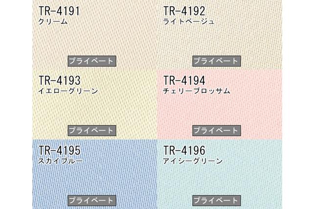 【TOSOロールスクリーン】ティーナ 浴室タイプ カラー全6色